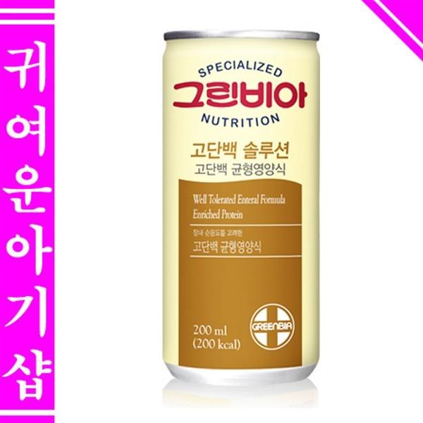 [정식품] //그린비아 고단백솔루션(HP하이프로틴)30캔X 1박스