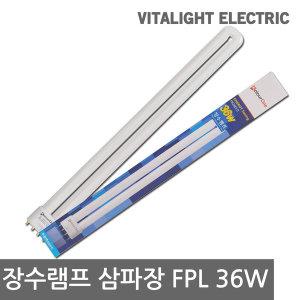 장수 삼파장 형광램프 36W (FPL36EX-D) (주광색)