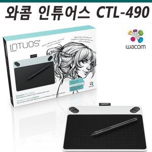 와콤 인튜어스 CTL-490 Intuos Draw /입문용 CTL-490