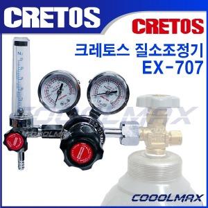 질소게이지/N2/KS규격 제조물 보험 가입제품/크레토스