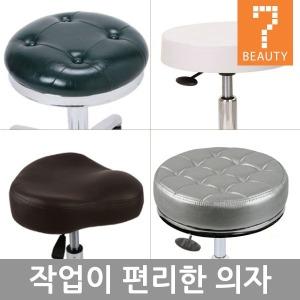 스툴의자/보조/간이/병원/유압식/마사지/미용/경락