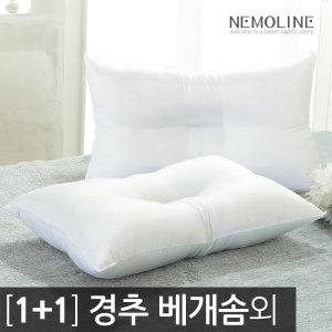 무료배송 1+1 지퍼형 경추베개솜(구름베개솜외 10종)