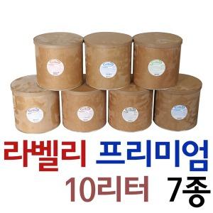 업소용/아이스크림/카페/라벨리/프리미엄/무료배송
