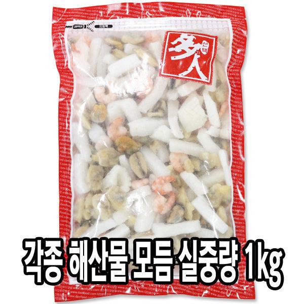 다인 해물모듬 실중량1kg  해물 파전 탕