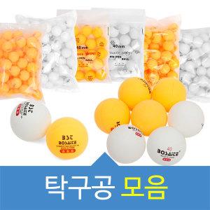 WOHNEN 무료배송 오로라3성탁구공 50개 /탁구용품