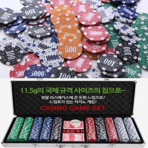세븐카드 숫자칩 포커칩 카지노칩 세트 포카칩 게임칩