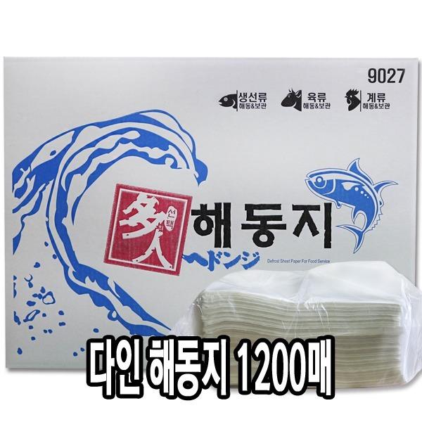 다인 해동지 1200매/참치해동지/고급해동지