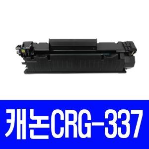 CRG-337 MF229DW MF211 MF221 MF212 MF216 MF217