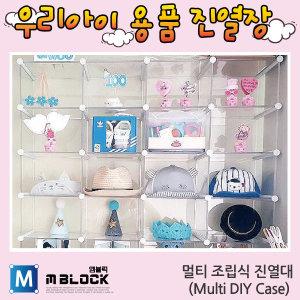엠블럭4칸형(앞뒤덮개별도)아기신발수납장 유아신발장
