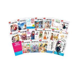 한스미디어 쉽게 배우는 만화 시리즈 1-20권 전20권/FP0001