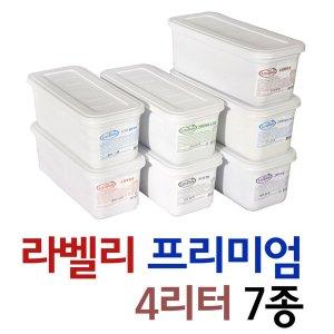 (2개이상무료배송)업소용/아이스크림/라벨리/프리미엄