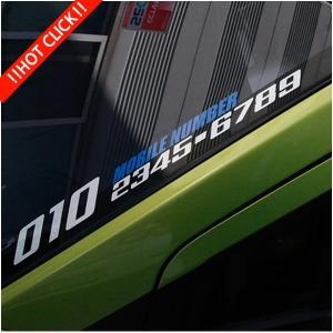 차량용 반사지 홀로그램 주차번호판 전화번호 스티커