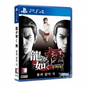 용과같이 극 (PS4) 한글판 중고