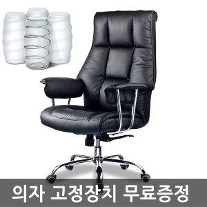 시팅포인트 타이탄로얄 컴퓨터  책상 중역 의자