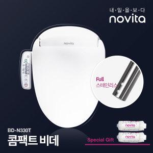노비타 BD-N330T[설치비 별도] BD-N330T노비타 비데(정품필터증정 )(당일설치)