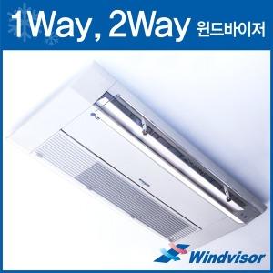 센트럴공조 에어컨바람막이 1웨이윈드바이저 WD-900