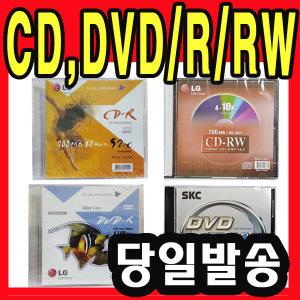 공DVD 공 CD DVD CD-R CD-RW DVD-R DVD-RW  공CD