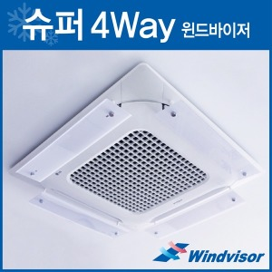 센트럴공조 슈퍼4웨이윈드바이저 WD-S620