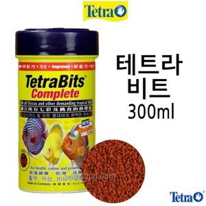 테트라 비트 300ml/열대어/관상어/물고기먹이