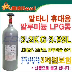 ��Ÿ��/���/���/�淮/3.7L/3.2KG/LPG/������/ĵ