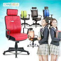 불황타파 할인특가|책상의자|학생사무실게이밍의자
