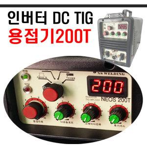 Ƽ������ 200T/�˰������/��ũ������/DC200T