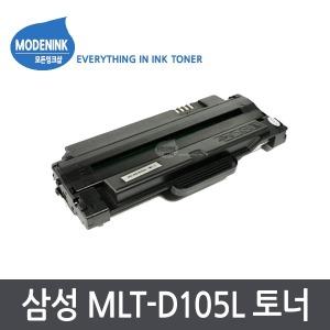 MLT-D105L 재생토너 ML-1910K 1915K SCX-4600 CF-650P