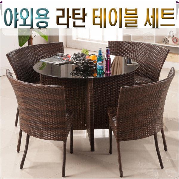 야외 4인용 테이블 부채형 의자세트