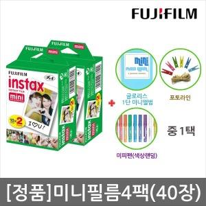 인스탁스 미니필름 4팩(40장)+증정품/폴라로이드 필름