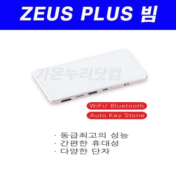 제우스 A100plus-150안시-캠핑-MHL