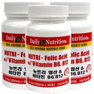 뉴트리 미국 비타민B/ 엽산 B9 비타민B6 B12 영양제
