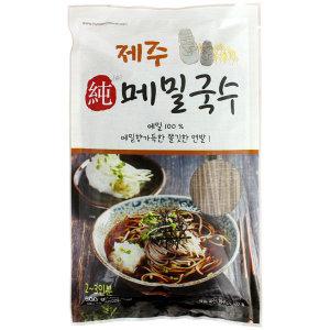 제주 순 메밀국수 500g x 2봉 / 100% 국내산 제주메밀