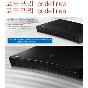 BD-J5500 BD-H5500 코드프리DVD블루레이FULLHD HDMI