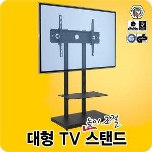 ND-6475 TV스탠드 최대65인치 130cm 높이 조절 장식장