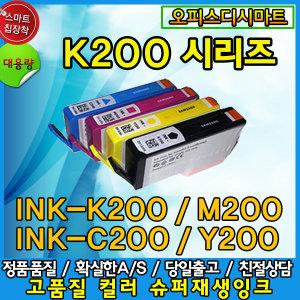 삼성INK-K200 SCX-1490W SCX-1855F SCX-2000FW