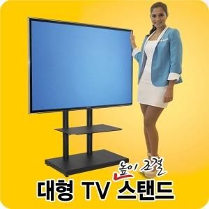 ND-6455 TV 스탠드 최대65인치 높이1m  장식장 거치대