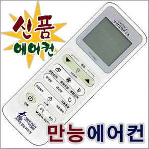 미쯔비시 샤프 만능 에어컨 리모콘 리모컨/PT-2060