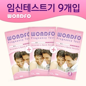 원포 임신테스트기 3개입 x 3박스 / 임테기 묶음판매