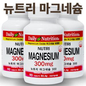 뉴트리 마그네슘 300/ 아연 미네랄 영양제 보충제