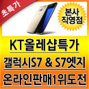 KT���������/������S7 S7����/��������/�ִ������