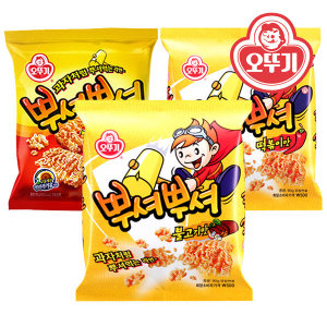 (neo)오뚜기 뿌셔뿌셔 불고기/떡볶이/칠리치즈 90g