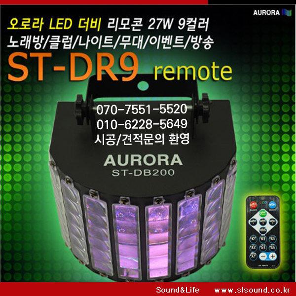 ST-DB200 9컬러LED더비조명 노래방조명 바조명 리모콘