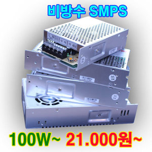 위즈SMPS 100W~350W WIZsmps /DC12V LED안전기