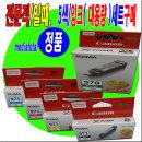 캐논 복합기/PIXMA MG5790/MG5795 정품 컬러/잉크 5색