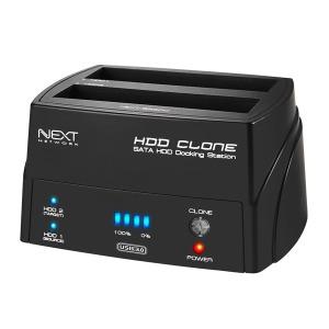 NEXT-652DCU3 USB3.0 2Bay Docking Station 1:1CLONE