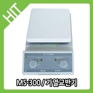 가열 교반기/MS-300/Hot plate/핫플레이트 랩앤툴스