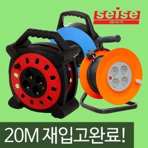 세이즈 전기릴선/캠핑릴선/리드선/10M/18M/20M/30M