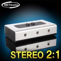NETmate NM-STS21 STEREO 2:1 양방향 수동선택기