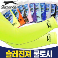 슬레진저 쿨토시/팔토시/쿨스카프/발토시/자외선차단