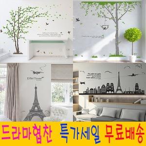 포인트스티커/시트지/벽지/이케아/창문/인테리어/셀프